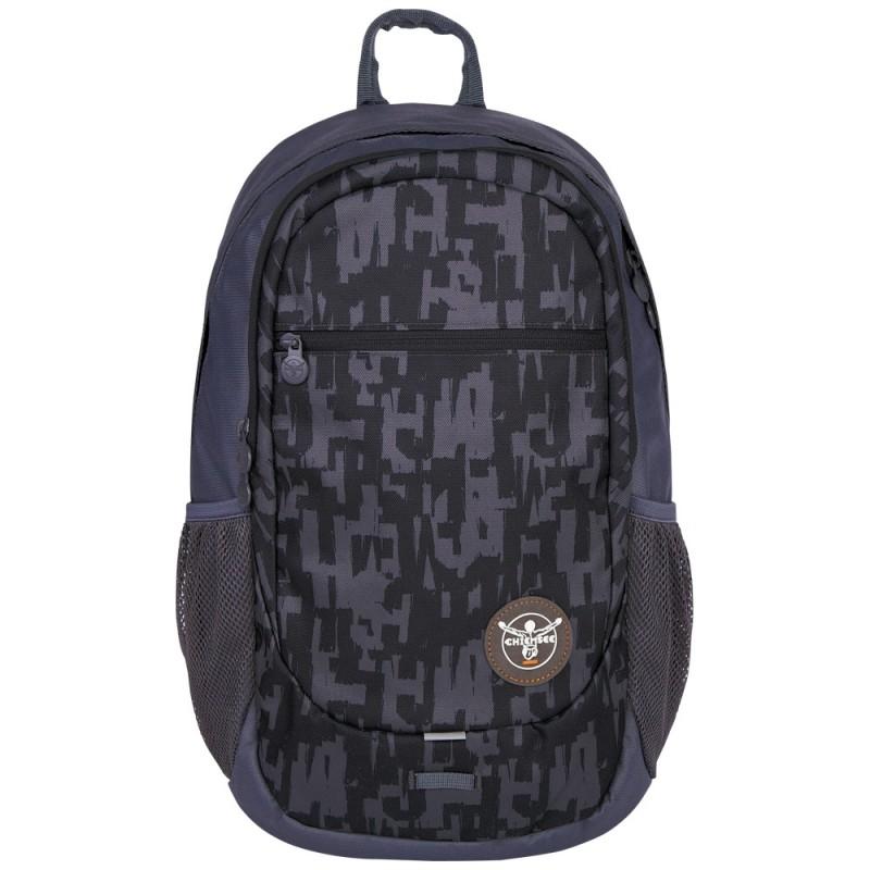 Chiemsee TECHPACK TWO Funkční studentský batoh - Typo black