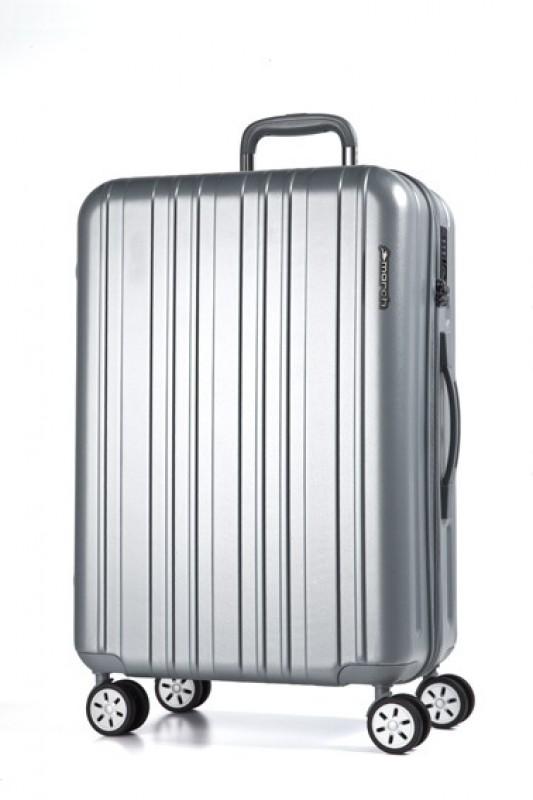 March OMEGA Jednoduchý velký kufr 78cm (Silver)