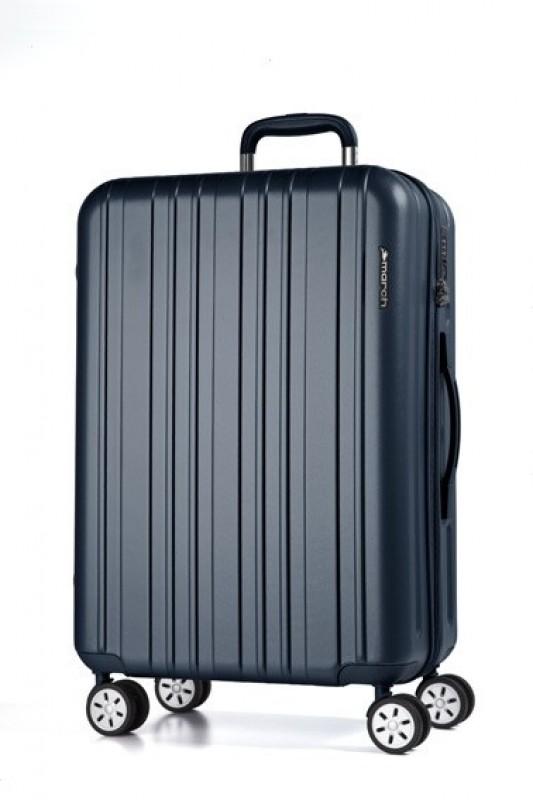 March OMEGA Jednoduchý velký kufr 78cm (Night blue)